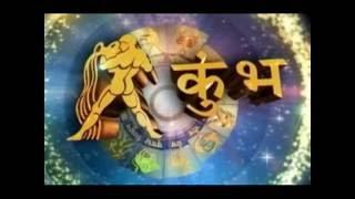 कुम्भ राशि के लोगों का स्वभाव कैसा होता है | Aquarius - Kumbh Rashi Ke Logon Ka Svbhaav