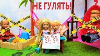 КАТЯ ПОЛУЧИЛА ДВОЙКУ! КАТЯ И МАКС ВЕСЕЛАЯ СЕМЕЙКА #куклы #школа #новые серии