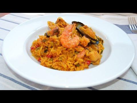 How To Make Seafood Rice - Easy Homemade Seafood Rice Recipe