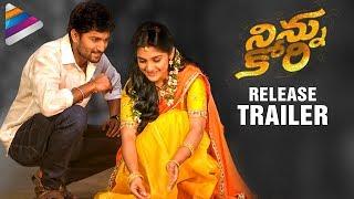 Ninnu Kori Release Trailer | Nani | Nivetha Thomas | Aadhi Pinisetty | Gopi Sundar |Telugu Filmnagar