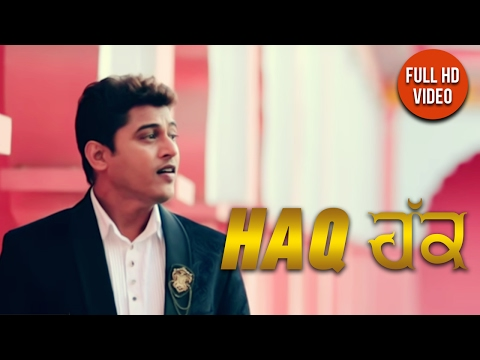 Feroz Khan | Haq (Full Song)  |  | New Devotional Song 2017 | Jeet Records |
