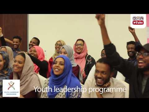 Youth leadership programme 5 (2019) برنامج الامم المتحدة للقيادات الشبابية