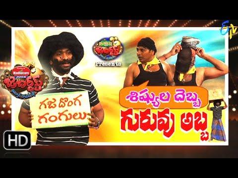 Jabardsth | 20th July 2017| Full Episode | ETV Telugu