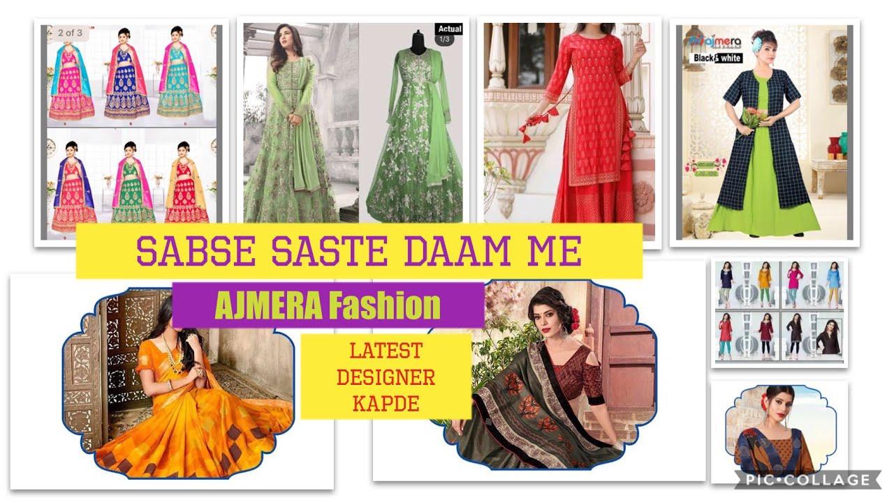 Latest Wholesale Sarees, Bridal lehenga, Kurtis, Dress Metarial From Surat Ajmera Fashion   