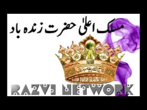 Allama Asif Iqbal Qibla New Bayan Date 15 02 2015