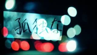 「太陽と花」の着うたフル(R)、スマホ/PCシングルが2014年5月2日(金...