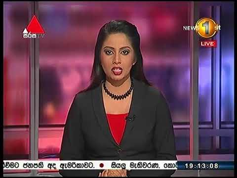 News1st Sinhala Prime Time, Sunday, September 2017, 7PM (17-09-2017)