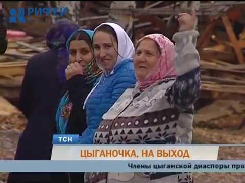 В Перми снесли незаконно возведенные цыганами дома