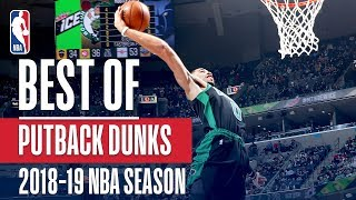 NBA's Best Putback Dunks | 2018-19 NBA Season | #NBADunkWeek Video