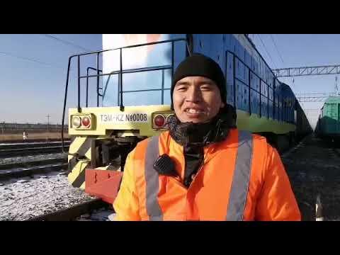 Абай Шеризатов - составитель поездов на станции Северная