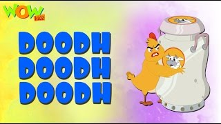 Doodh Doodh Doodh - Eena Meena Deeka - Non Dialogue