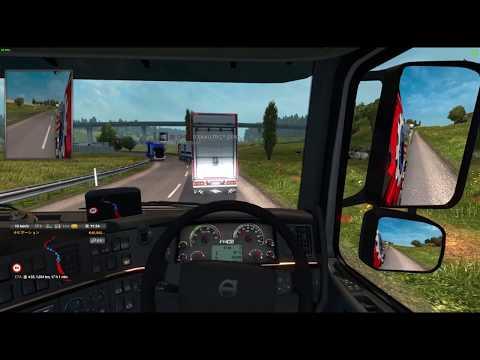 ETS2 Multiplayer Calais-Duisburg Road Dashcam (Calais to Duisburg)