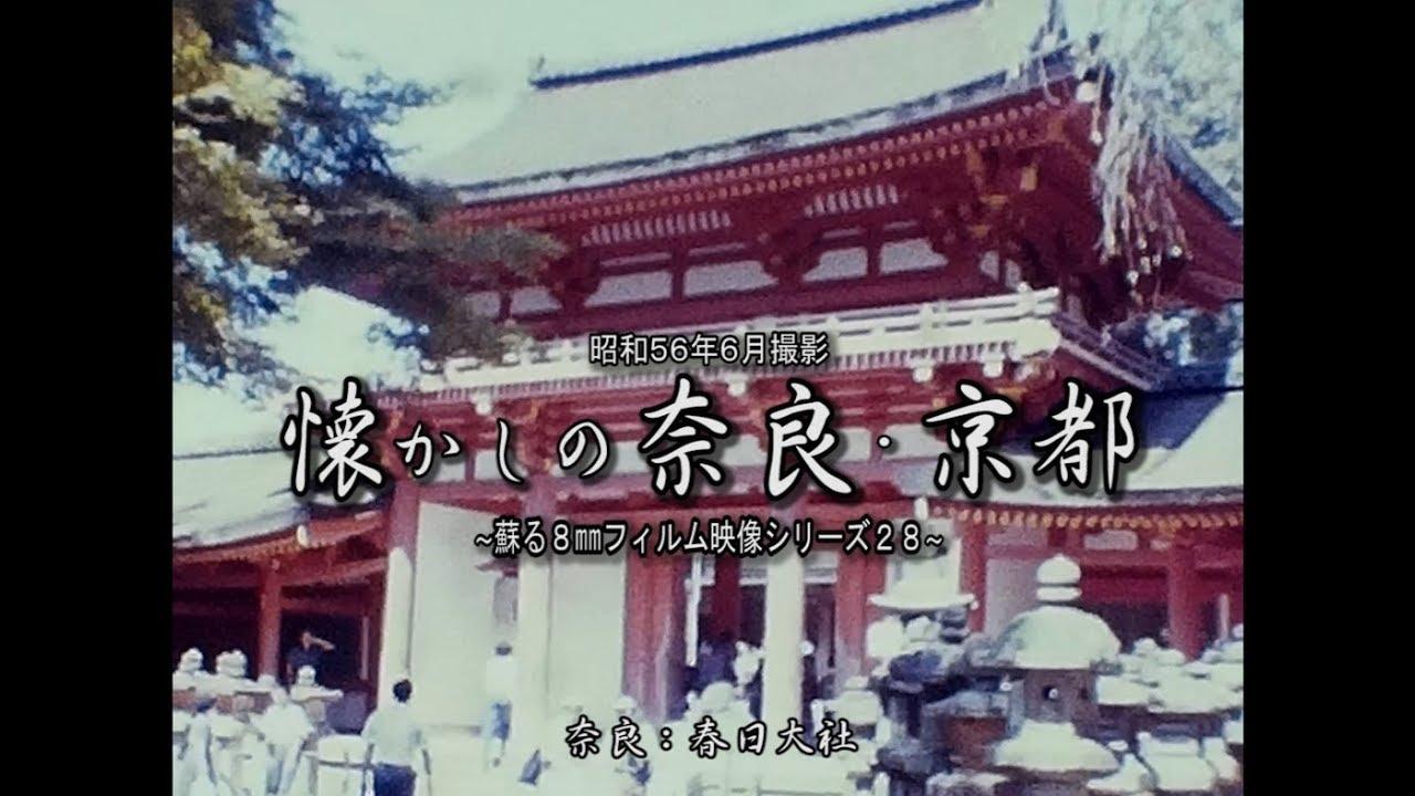 西暦 は 56 年 何 年 昭和