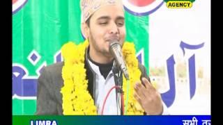 Saif Raza - New beautiful naat - Naina Rone lgte h