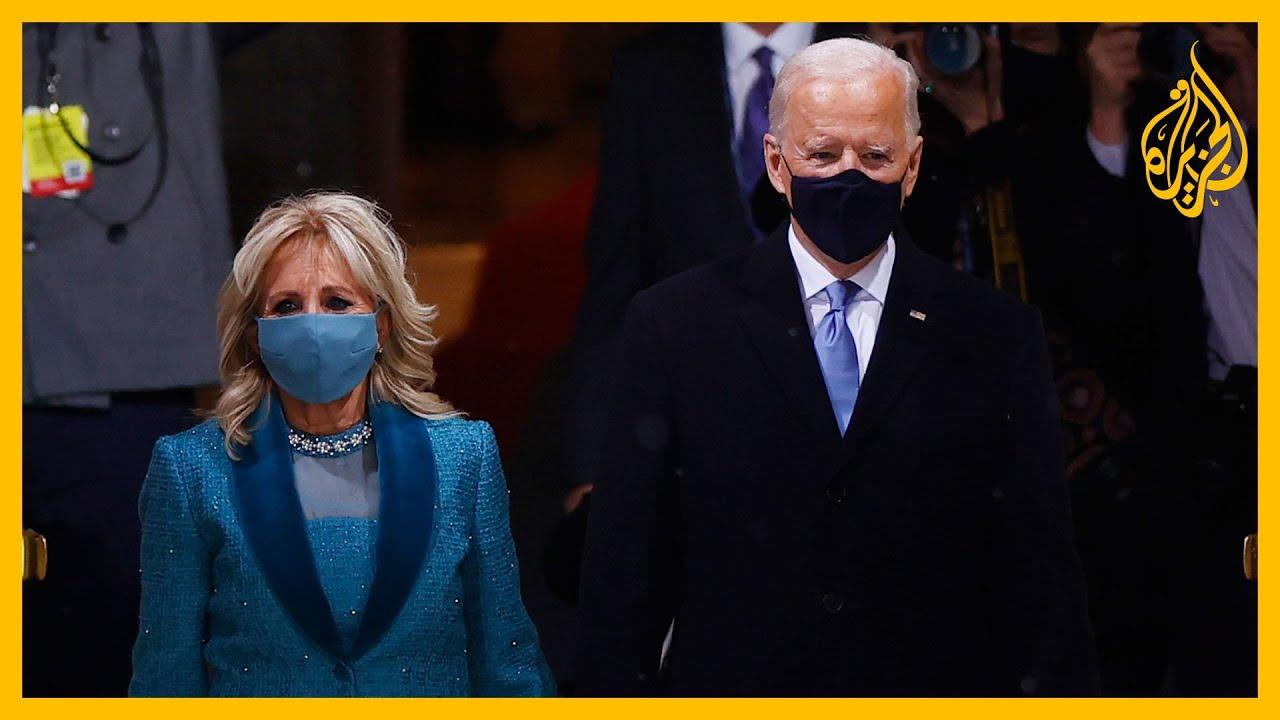 الرئيس المنتخب جو بايدن وزوجته يصلان منصة التنصيب  - نشر قبل 29 دقيقة