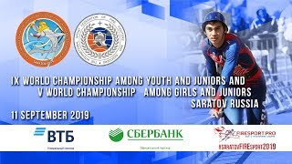 1 day. IX World Championship among youth and V World Championship among girls.