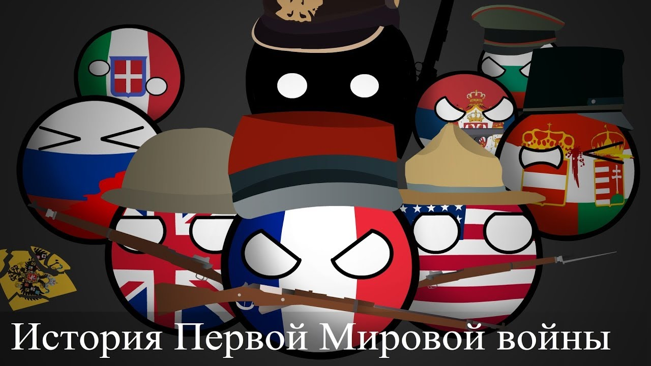 A Polandball Map Of The World Wwii By Yalen The Untaggable On