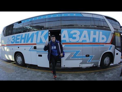 - Всероссийская Федерация Волейбола