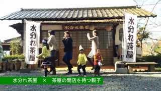 恋するフォーチュンクッキー 兵庫県丹波市 Ver. thumbnail