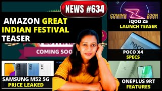 Tamil Science & Technology