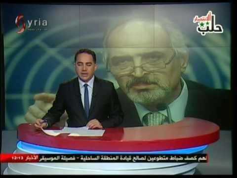 نشرة أخبار الثانية عشرة ظهرا من الإخبارية السورية في دمشق 20-12-2016 رائف مرعي