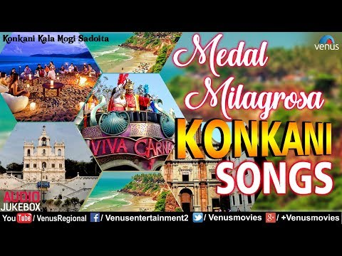 Medal Milagrosa | Konkani Kala Mogi Sadolta | Superhit Konkani Songs | JUKEBOX | Konkani Songs 2018
