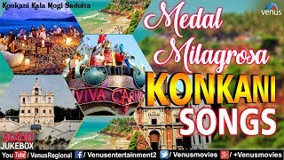 Medal Milagrosa | Konkani Kala Mogi Sadolta | Superhit Konkani Songs | JUKEBOX | Konkani Songs 2018 Thumbnail