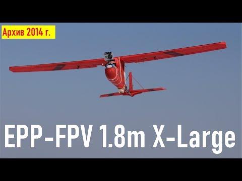 Фото RC plane EPP-FPV 1.8M X-Large EPP, полеты на г. Крестовая, г. Владивосток