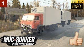 Spintires: MudRunner Прохождение Одиночная игра Карта Спуск Камаз 5320