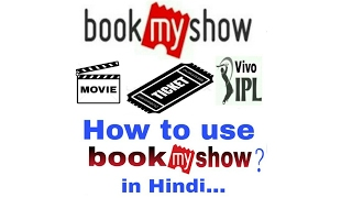 how to book tickets on bookmyshow   how to use bookmyshow app in mobile? in Hindi language By. Mr.AV