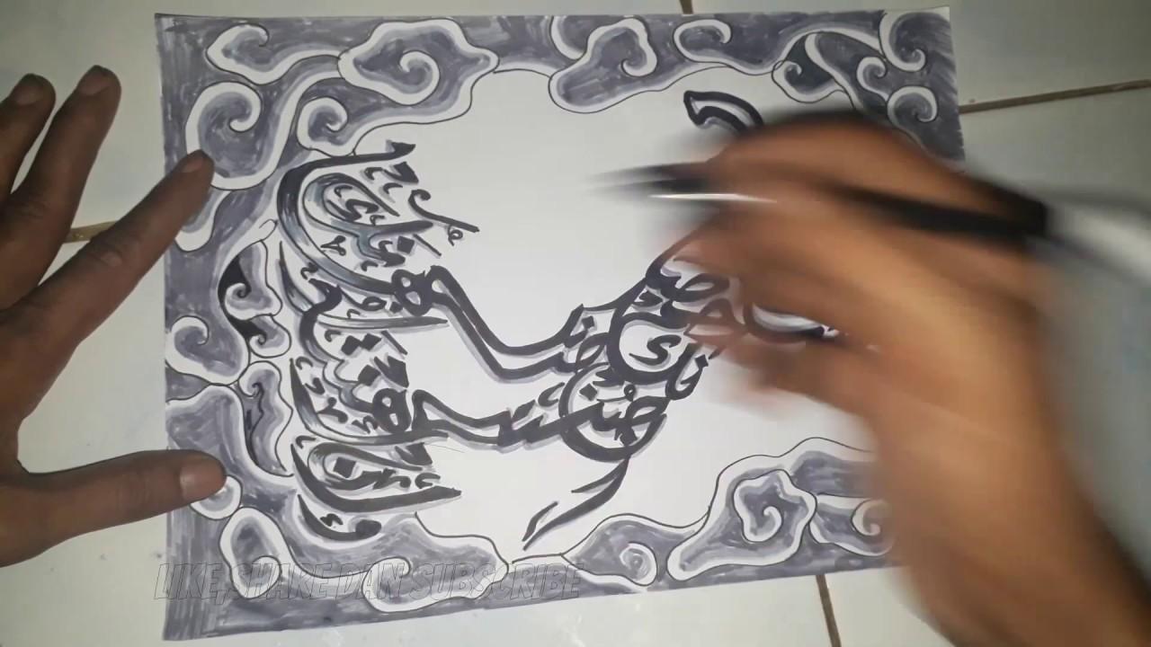 Ide Menggambar Kaligrafi Bentuk Kuda Youtube