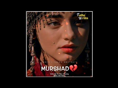 Murshad poetry whatsapp status | Bala Khatun whatsapp status| Juthi qasmy murshid sad shairi|#shorts
