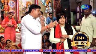 चाल गौरी मेहंदीपुर में || Narender Kaushik & Anju Sehrawat || New Balaji Bhajan