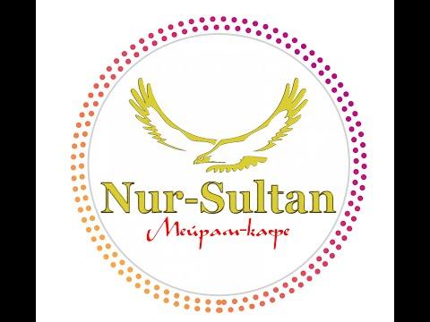 Казахи Саратова открыли ресторан в казахском стиле и назвали его Мейрам-кафе Nur-Sultan (НурСултан)