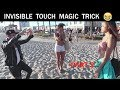 Invisible Touch  Magic Trick( part 2)-Julien Magic