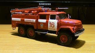 Складання моделі пожежного автомобіля Зіл 131 АЦ 40 AVD models