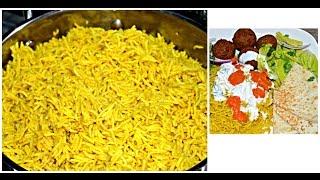 NEW YORK HALAL Cart  Rice  New York Halal Cart Recipe  Halal Yellow Rice