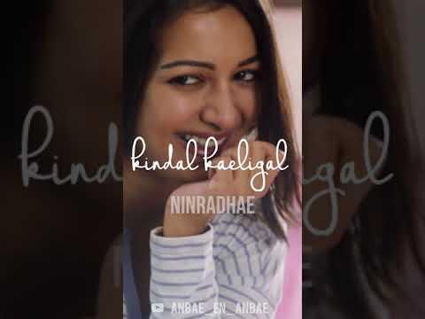 Aagayam Full Screen Whatsapp Status Lyrical Video I Siddharth, Catherine Tresa  Roshini  Ss Thaman