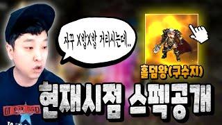 리니지M 이영상을 마지막으로 구수지(홀덤왕)케릭 사또에게 인계완료!!【 똘끼 】