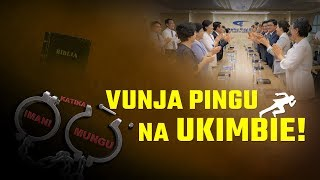 "Gospel Movie Video Swahili ""Vunja Pingu Na Ukimbie"" 