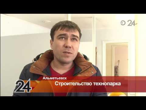 знакомства в городе альметьевске