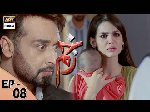 Zakham Episode 08 - 24th June 2017 - ARY Digital Drama