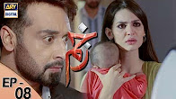 Zakham - Episode 08 Full HD - 24th June 2017 - ARY Digital Drama