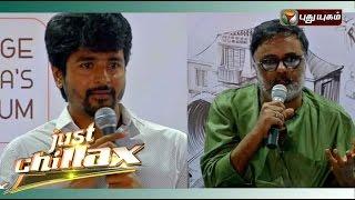 Just Chillax   Cine events show   Puthuyugam TV