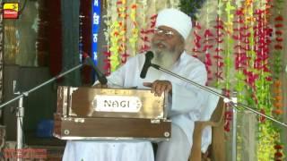 ਸ਼ੇਰਪੁਰ ਕਲਾਂ (ਜਗਰਾਓਂ) Jagraon ਕੀਰਤਨ ਸਮਾਗਮ | 28-10-2016 | Part 3rd | FULL HD | Baba Charn Singh Ji