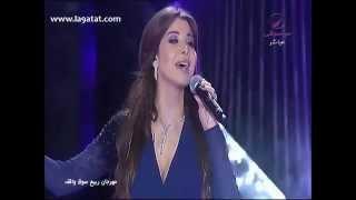 نانسي عجرم حبيبي قرب مهرجان سوق واقف 480p