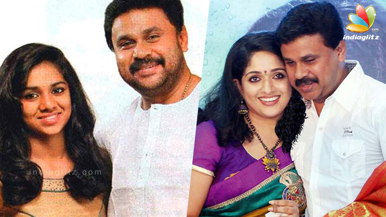 Dileep Marrying Kavya Madhavan Needs Meenakshi S Consent Hot Malayalam Cinema News You