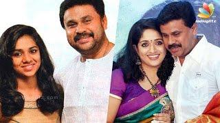 Dileep: Marrying Kavya Madhavan needs Meenakshis consent | Hot Malayalam Cinema News