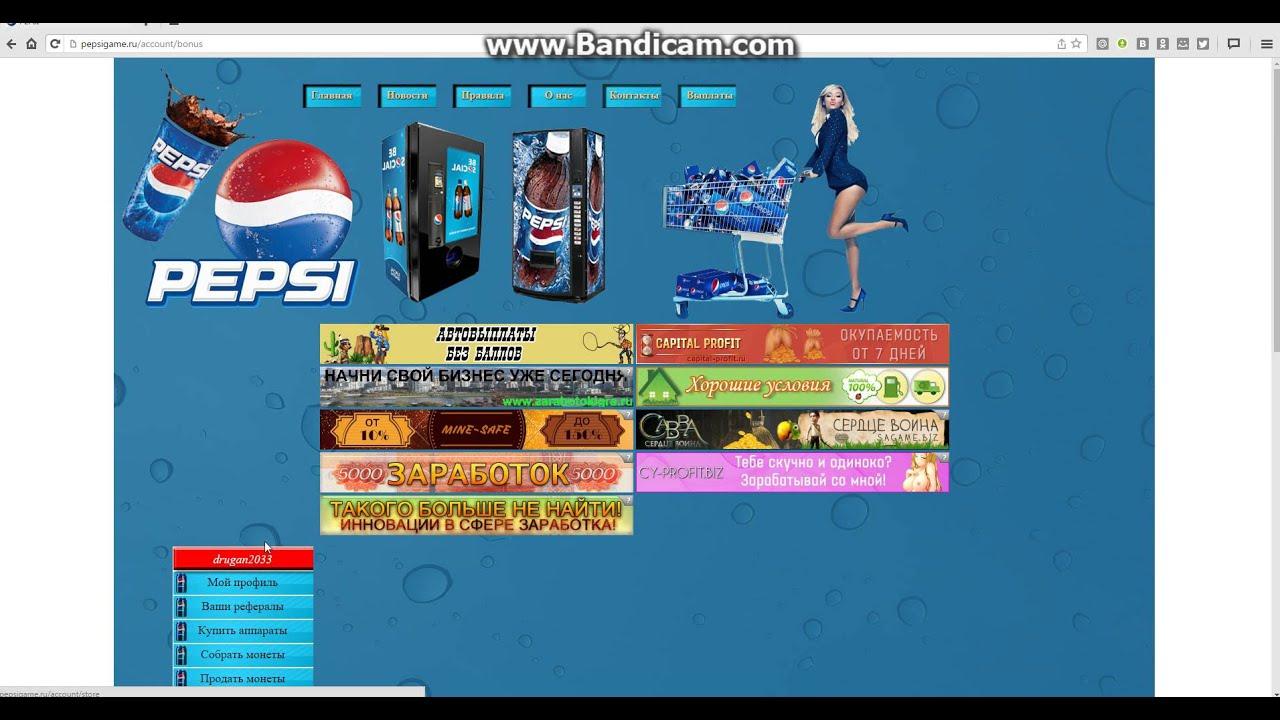 компьютерные игра с выводом денег