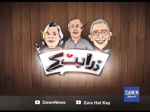 Zara Hut Kay - Thursday 5th December 2019